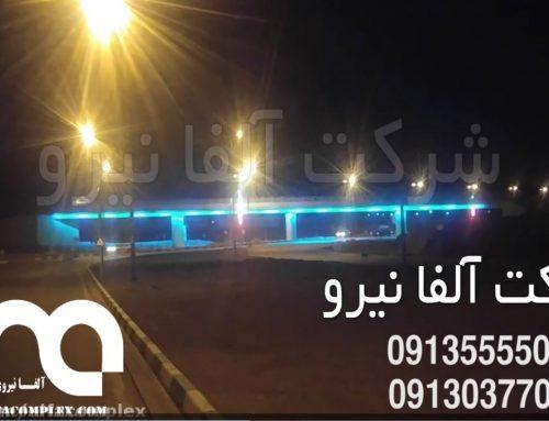 نورپردازی شهر بهارستان اصفهان