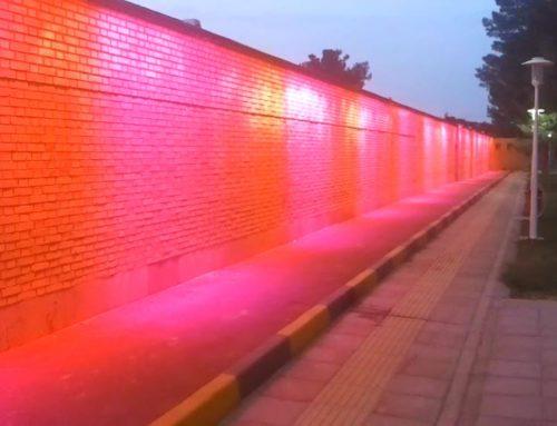 نورپردازی شهر خورزوق اصفهان